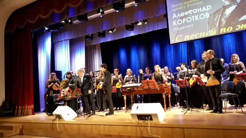 А.Коротков Синяя ВечностьС песней по жизни-юбилейн.концерт