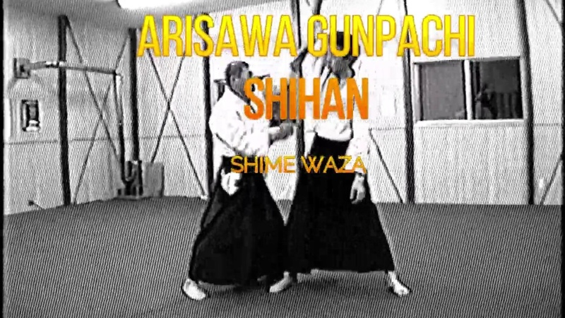 Daito-ryu Aikibudo - Unknown techniques of shime waza.