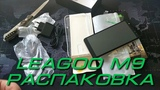 Смартфон Leagoo M9 2 16 Гб Леаго М9 Обзор