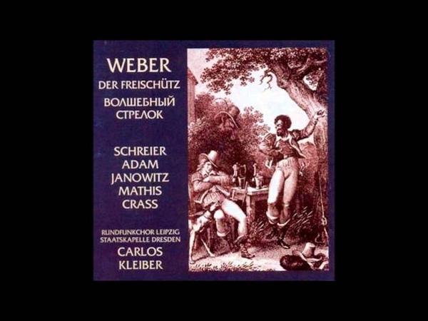 Carl Maria von Weber Der Freischutz