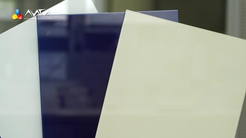 Как правильно красить стекло акриловой ПУ и водной эмалями