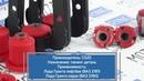 Комплект сайлентблоков и втулок красный полиуретан CS20 DRIVE на Лада Гранта