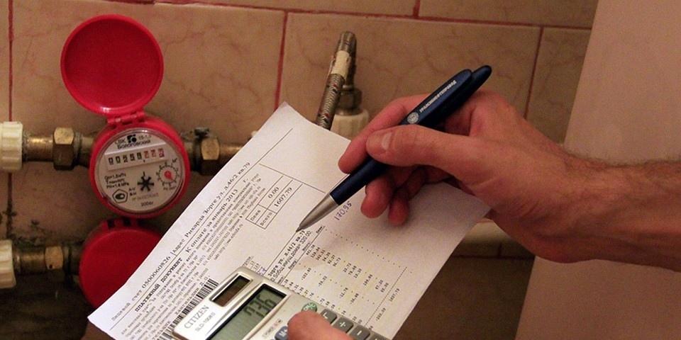 контроль коммунальных платежей