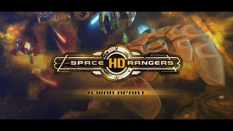 Приключения в космосе на 400% (4 Часть)   Space Rangers HD: A War Apart   MadSTV.ru