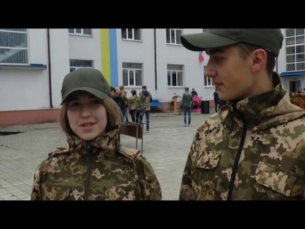 Всеукраинская военно-патриотическая игра Сокіл Джура - 15.04.2019