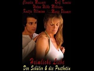 Тайная любовь: ученик и почтальон _ heimliche liebe - der schüler und die postbotin (2005) германия