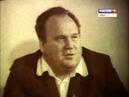 Качканар 1979 TVRip