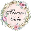 Цветы в Омске  #FLOWERCUBE