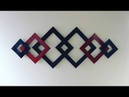 DIY: Super Easy Upcycled Paper Wall Art Decor