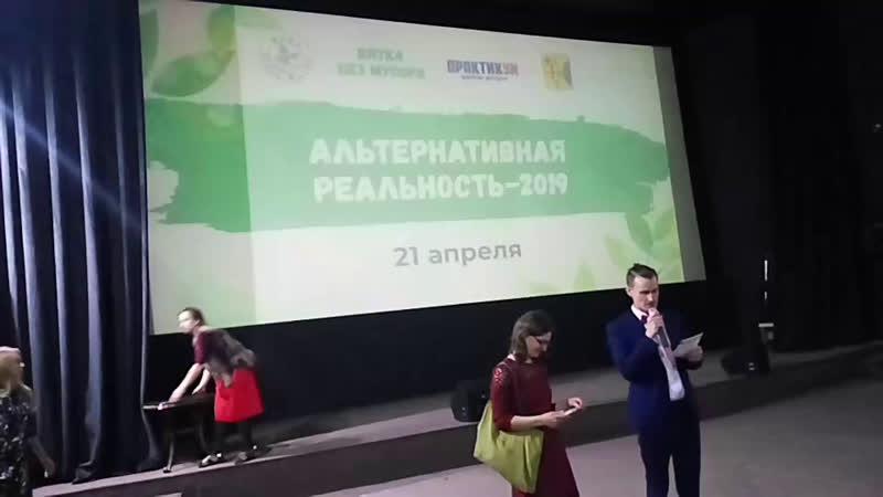 Ноль отходов Анастасия Ракитянская