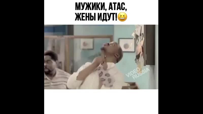 ЖЁНЫ ИДУТ 😂😂😂