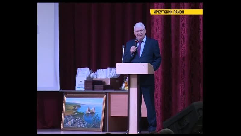 Дни Усть-Ордынского Бурятского округа проходят в Иркутске