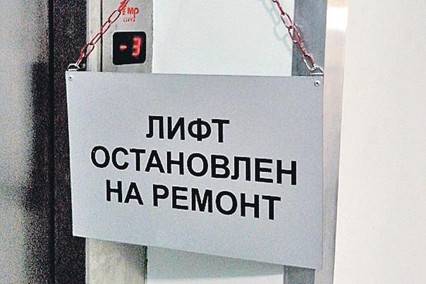 Прокуратура проверит подрядчика, из-за которого жители многоэтажек в Сосновом Бору остались без лифтов
