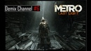 Metro Last Light №6 [Болото]