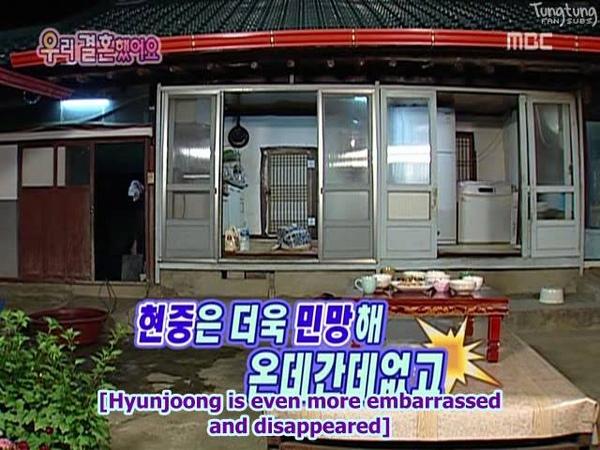 We got married Kim Hyun Joong Hwangbo (lettuce couple)