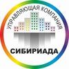 Sibiriada-Uk Sibiriada-Upravlyayuschaya-Kompania-O
