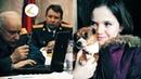 Удивительная история Таси Перчиковой. Бастрыкин и лупа. Российский Карлсон