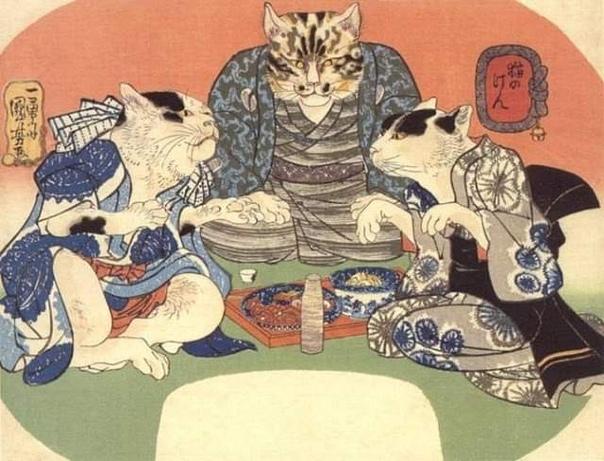 Утагава Куниёси (17971861). На первом триптихе изображено 55 кошек. Японцы помешаны на кошках, а началось все в 6 веке, когда буддийские монахи совершали паломничество из Китая в Японию, чтобы