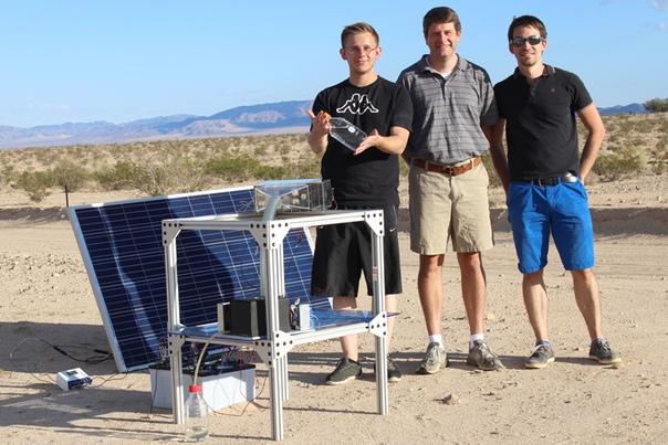 Исследователи Калифорнийского университета Беркли создали аппарат, способный конденсировать воду из атмосферных паров
