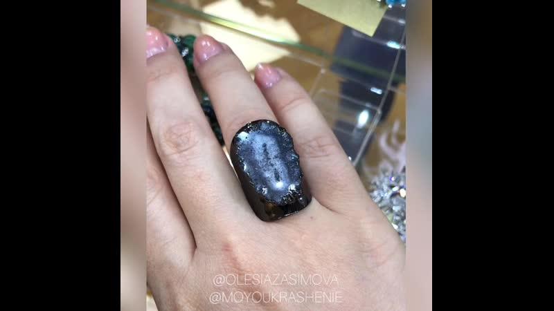 кольцо Друзы Изобилия черное