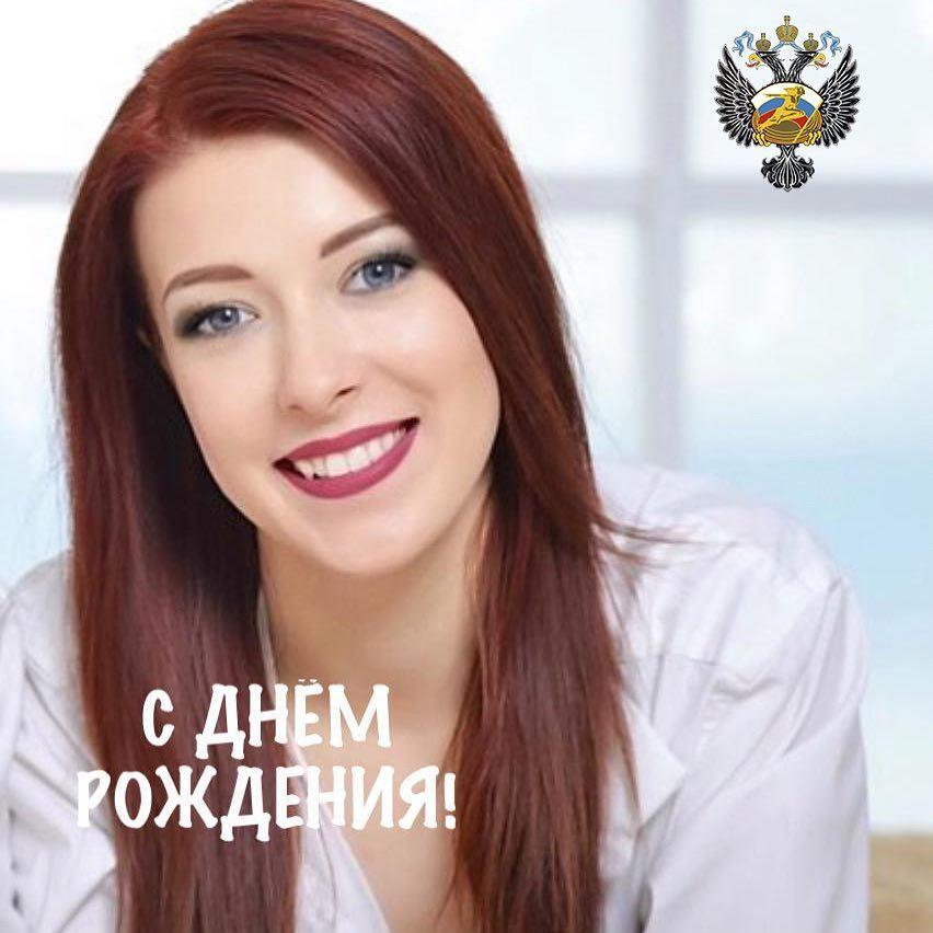 Екатерина Боброва - Дмитрий Соловьев - 2 - Страница 43 K4epDycCbC0