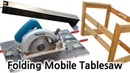 접이식 테이블쏘 만들기(Make a folding mobile tablesaw fence)