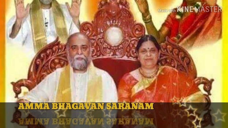 AMMA BHAGAVAN HINDI SONG((MERA JIBAN....)