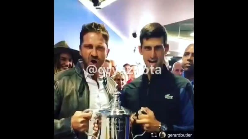 Новак Джокович и Джерард Батлер скорешились уже давно.