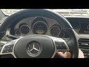 Mercedes Benz E class W207 2012 года выпуска