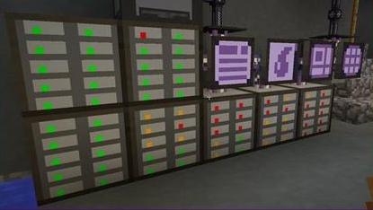 Цифровая система хранения предметов (AE2)