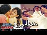 Биение сердца Индийский фильм