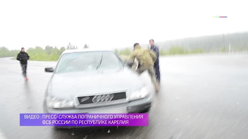 На границе с Мурманской областью пресекли канал наркотрафика