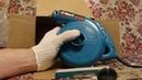 ОНЛАЙН ТРЕЙД.РУ Пылесос-воздуходувка электрическая Bort BSS-550-R, Код товара: 1107672