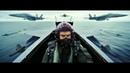 ТОП ГАН МЭВЕРИК Top Gun Maverick 2020 ¦ драма боевик ¦ Русский трейлер ¦ ТОМ КРУЗ