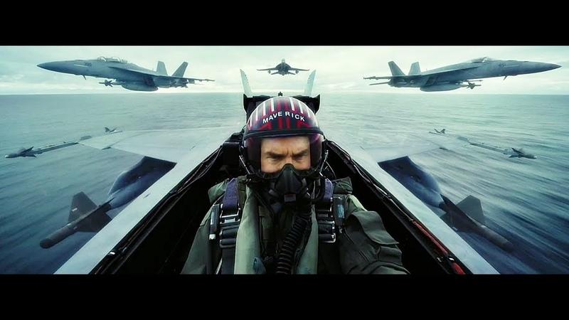 ТОП ГАН: МЭВЕРИК Top Gun: Maverick 2020 ¦ драма боевик ¦ Русский трейлер ¦ ТОМ КРУЗ