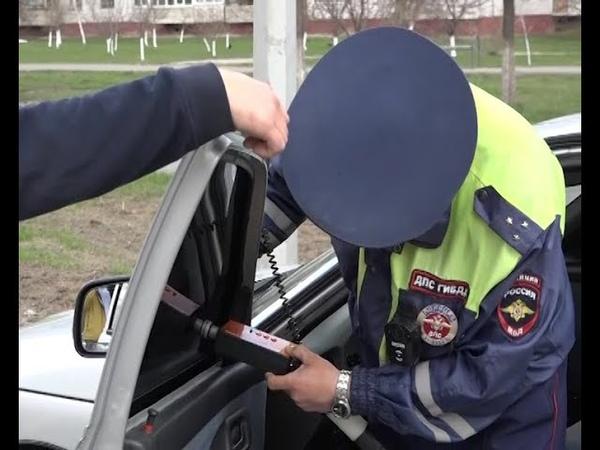 В рейд по тонировке вышли старооскольские автоинспекторы