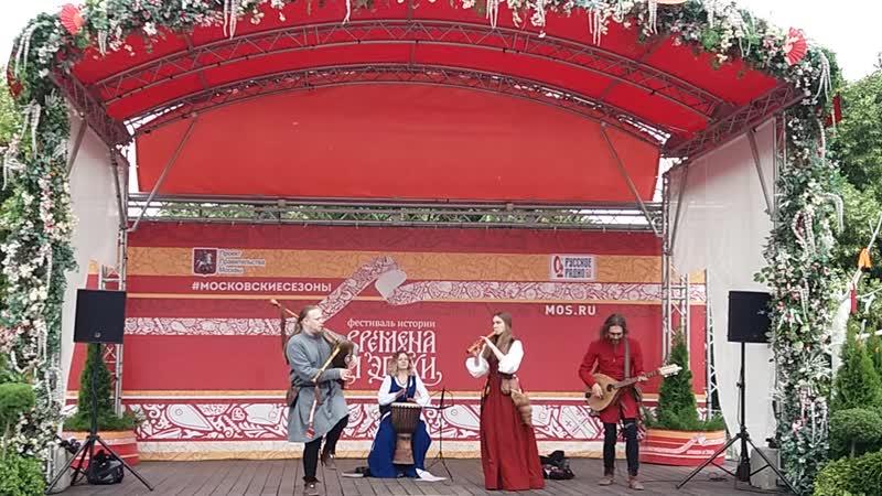 средневековая музыка на Временах и эпохах