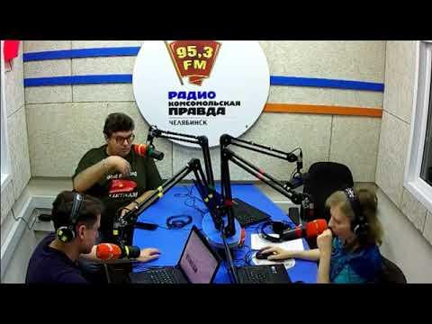 Гарри Ананасов на радио Комсомольская правда. 26.06.19.