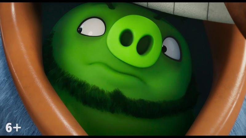 Angry Birds 2 в кино сцена из фильма