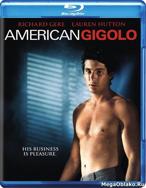 Американский жиголо / American Gigolo (1980/BDRip/HDRip)