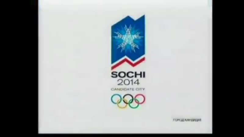 Рекламные блоки и анонсы (Спорт, 01.05.2007)