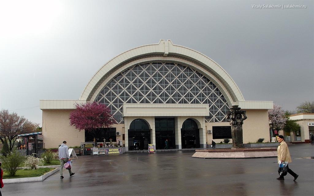 Алайский рынок, Ташкент 2019