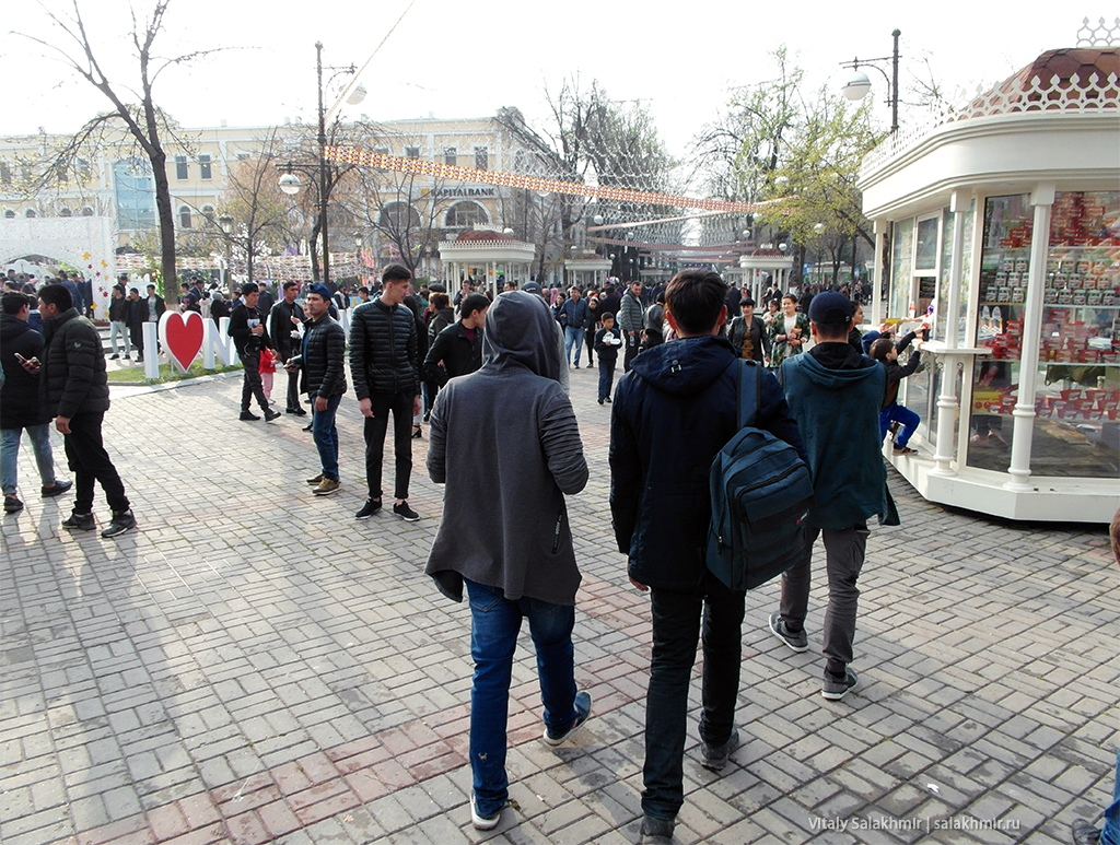 Арбат в новруз, Ташкент 2019