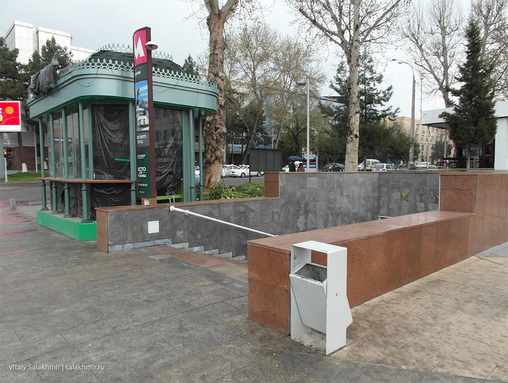 Вход в метро, Ташкент 2019