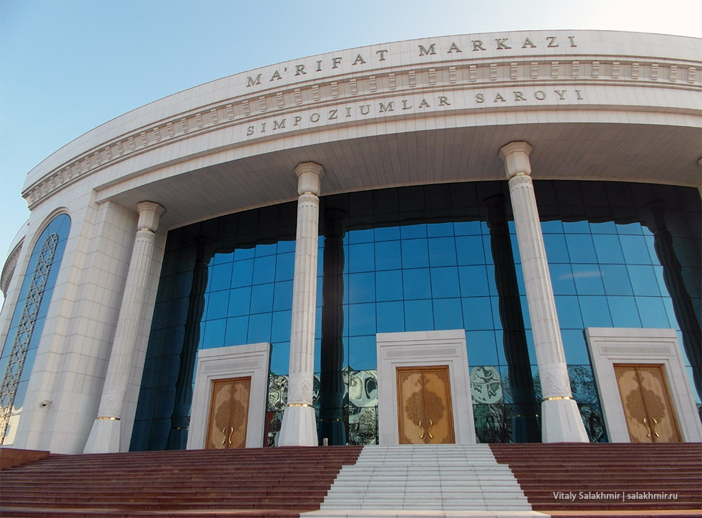 Здание дворец в Ташкенте, 2019
