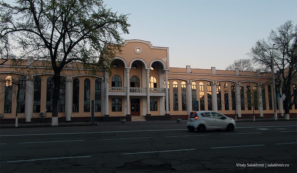 Дом в центре Ташкента, 2019