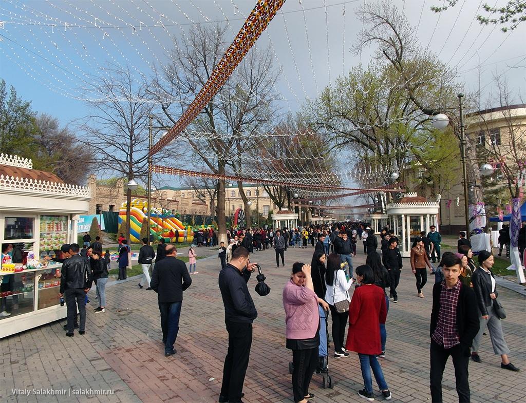 Празднование Навруза в Ташкенте, 2019