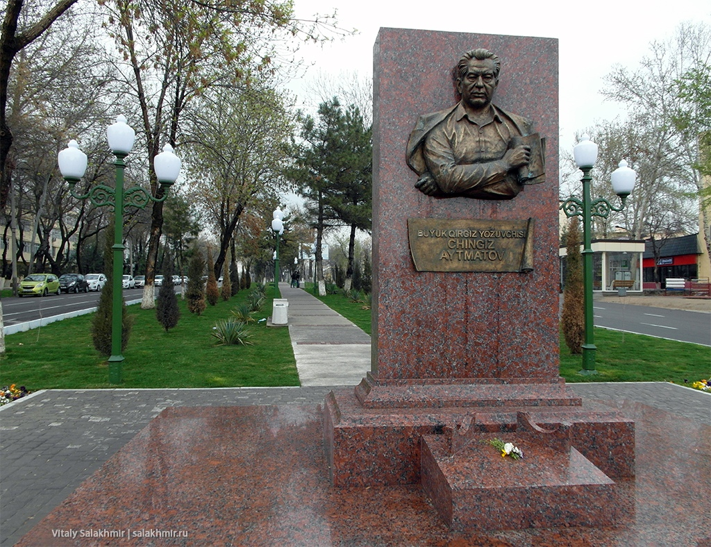 Памятник Айтматову, Ташкент 2019