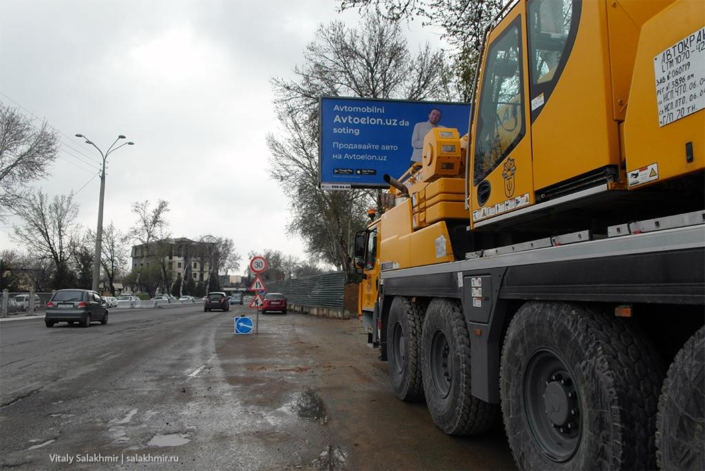 Строительство метро, Ташкент 2019