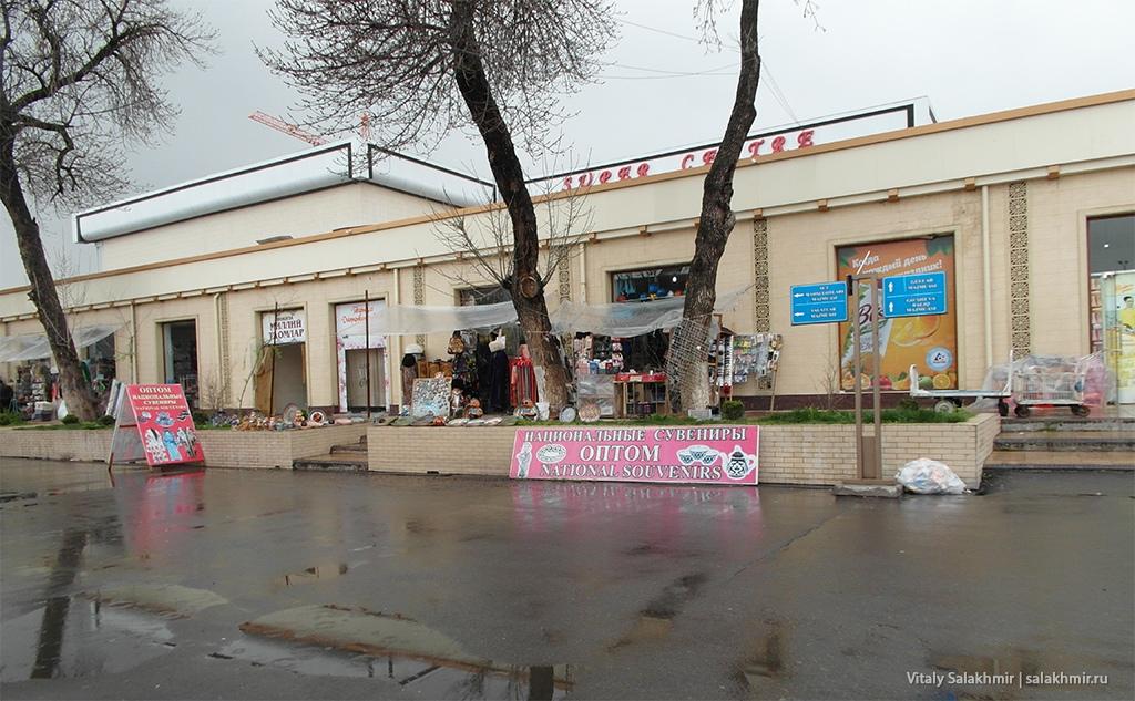 Сувениры на Алайском рынке, Ташкент 2019